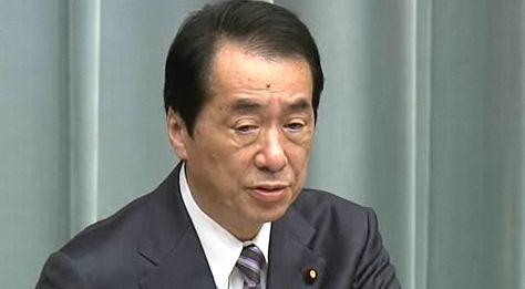 2011 年 総理 大臣