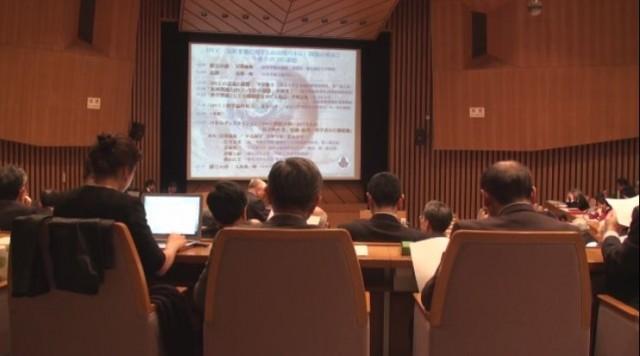 日本学術会議 公開シンポジウム「IPCC(気候変動に関する政府間パネル)問題の検証と今後の科学の課題」 | IWJ Independent Web Journal