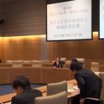 130221_第18回国会エネルギー調査会(準備会)「原子力災害対策指針と地域防災計画」