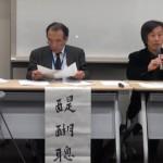 130426_TPP撤回を求める大学教員の会記者会見