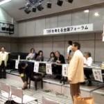 130511_nagoya_1