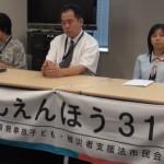 130621_子ども・被災者支援法成立から1年~支援実施を求める原発事故被災者の声