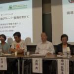 130724_シンポジウム「国連人権理事会勧告を受けて 福島第一原発事故後の住民保護の現状と課題」