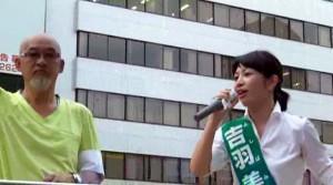 130706 大阪選挙区 新党大地 よしばみか候補 街頭演説