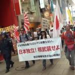 130806_広島での排外行動に対する抗議(柏原カメラ)