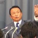 130802_hi 麻生太郎 財務大臣兼金融担当大臣 定例会見
