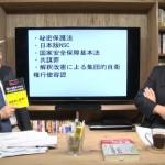 130929_岩上安身による木村朗鹿児島大教授インタビュー