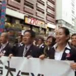 130922 人種差別撤廃を求める東京大行進 ~仲良くしようぜパレード東京~