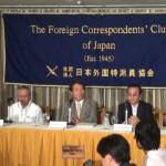 130909_FCCJ主催記者会見「冤罪」