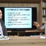 130906_岩上安身による国枝昌樹氏インタビュー