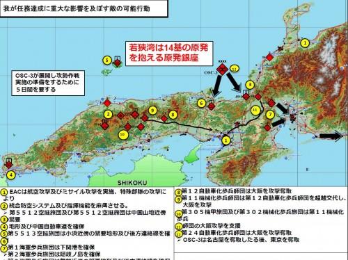 ▲日米合同軍事演習「ヤマサクラ」