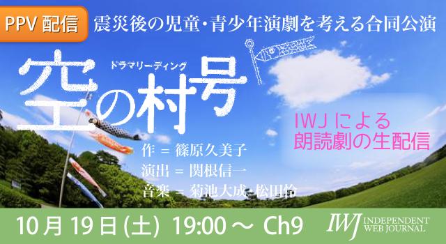 banner_ppv131019_w1280