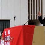2013/10/20 【京都】第7回 反戦・反貧困・反差別共同行動 in 京都