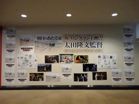「テレビ・新聞は、情報。しかし、映画は体験」太田隆文監督 ...