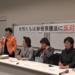 20131121_hl「女性たちは秘密保護法に反対する」記者会見