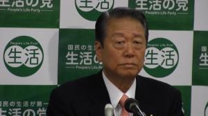 131105_生活の党 小沢一郎 代表 記者会見