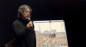2013/11/17 【福岡】「朝日のあたる家」太田隆文監督 舞台挨拶