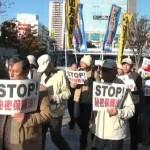 2013/11/17 【福島】秘密保護法案の廃案をめざす緊急市民集会&デモin郡山