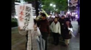 2013/11/22 【兵庫】オキュパイ関電 神戸支店前&三宮パレード