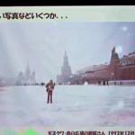 2013/11/22 【京都】熊取六人衆講演会 in 京都大学 熊取の学者たち~学問のあり方を問う~