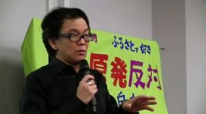 2013/11/23 全国スラップ訴訟止めよう!シンポジウム