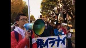 2013/11/24 【愛知】第9回 No Nukes! NAGOYA 脱原発デモ
