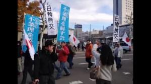 2013/11/24 【北海道】在特会らによる排外デモとそれに対するカウンター