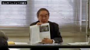 2013/11/30 【愛媛】沖縄・岩国・愛媛の連帯で『オスプレイNO!』 ─講師 本田博利氏