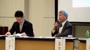 2013/11/30 【新潟】原子力市民委員会 意見交換会「原発ゼロ社会への道──新しい公論形成のための中間報告」