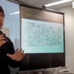 2013/11/30 【大阪】第5回大阪社会調査研究会「排外主義って何だろう」 ─報告 金明秀氏