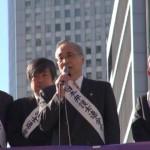 131201_hp日本弁護士連合会主催 秘密保護法反対 街頭演説