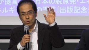 131208_「日本の脱原発・エネルギー戦略」─『大阪府市エネルギー戦略の提言』出版記念シンポジウム─