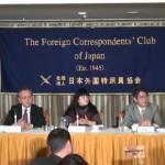 131202_日本外国特派員協会主催 記者会見「なぜ秘密保護法は私たちすべてに関係するのか」