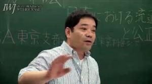 2013/12/01 第17回東京科学シンポジウム 分科会「日本における流通の再生と公正取引」