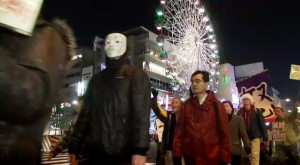 2013/12/01 【愛知】やろまいフェス ~ヒミツのヒミツはイヤン! 踊って秘密保護法阻止!