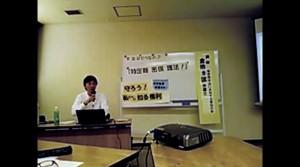 2013/12/01 【岐阜】本当はどうなの!「特定秘密保護法案」 ─講師 倉知孝匡弁護士
