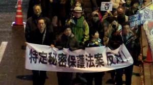 2013/12/04 【大阪】12月4日 特定秘密保護法案を廃案へ!緊急行動