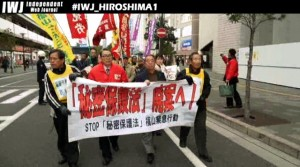 2013/12/07 【広島】ストップ!「秘密保護法」 福山緊急行動 集会およびデモ行進