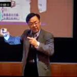 2013/12/08 【愛媛】原子力市民委員会「原発ゼロ社会への道──新しい公論形成のための中間報告」意見交換会