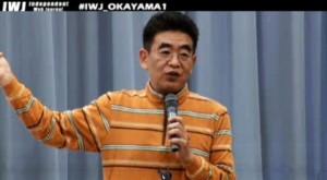 2013/12/15 【岡山】東日本大震災から3年目 福島を忘れない ─講師 守田敏也氏