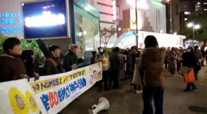 2013/12/20 【兵庫】オキュパイ関電 神戸支店前&三宮パレード