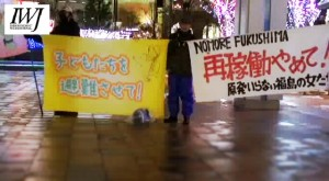 2013/12/20 【福島】原発いらない金曜日 in 郡山