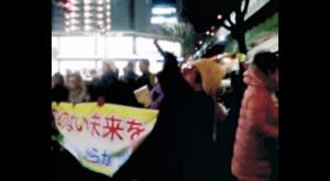 2013/12/27 【愛知】大飯原発・高浜原発再稼働反対!関西電力支社前抗議アクション@名古屋