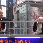 140125_東京都知事選 宇都宮健児候補 公開インタビュー 「法律で国を変えた男が語る、新しい東京のつくりかた」