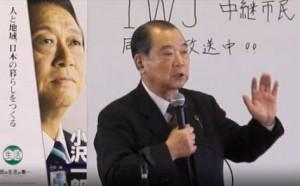 平野貞夫 | IWJ Independent Web...