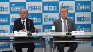 140122_東京都知事選候補予定者 共同記者会見.Still001