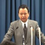 140218_甘利明 TPP担当大臣 定例会見