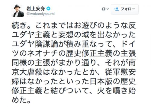 スクリーンショット 2014-02-23 1.44.13