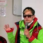 ec_140223_nagoya_zamamiya