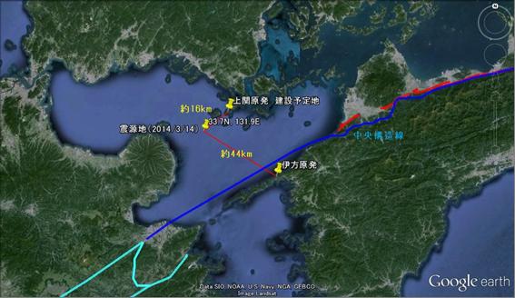 【特別寄稿】伊予灘地震:震源地は上関原発から16km・伊方原発から44kmだった(IWJ中継市民・こうのみなと) | IWJ Independent Web Journal